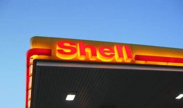 Shell заявляет опройденном пике добычи