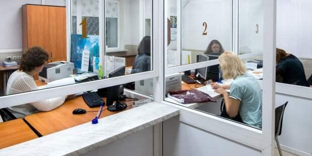 Порядок доплат потерявшим работу в Москве максимально упрощен. Фото: mos.ru