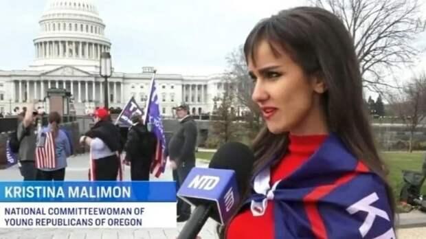 Что известно о задержанной за штурм Капитолия русскоговорящей женщине