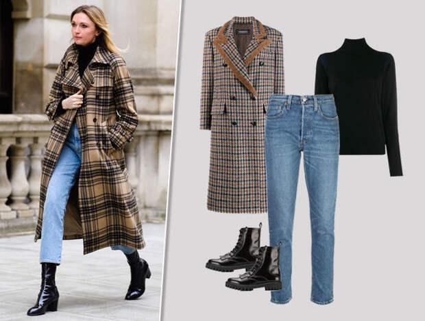 C чем носить джинсы и брюки этой осенью: 7 крутых советов от французских модниц