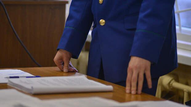 Генпрокуратура предостерегла россиян от призывов к участию в незаконных акциях