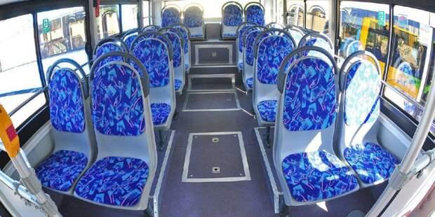 Автобус. Фото: mos.ru