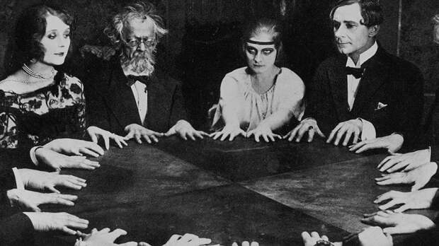 Сеанс спиритизма