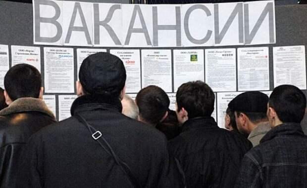 Эксперт назвал самый тревожный симптом для Северного Кавказа в2020 году