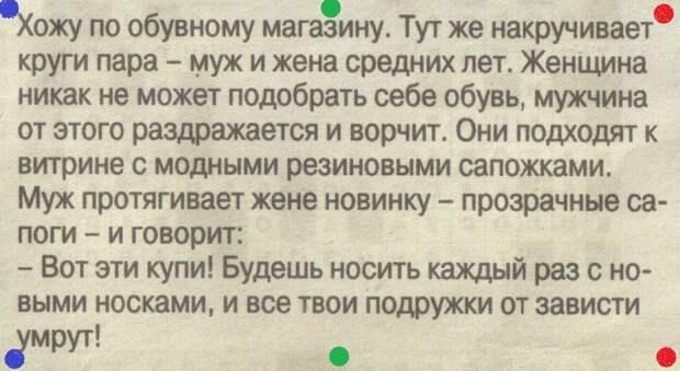 ВИннЕГРЕТ 129