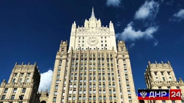 МИД России объявил об ответных мерах на санкции США