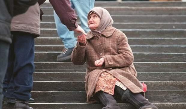 Дерипаска заявил, что за чертой бедности в РФ живет 54% населения