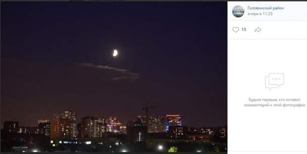 Фото дня: Головинский под луной