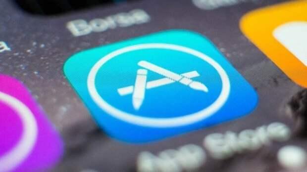 Apple обяжет разработчиков приложений раскрывать политикуконфиденциальности