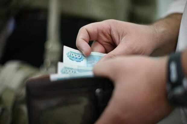 Почти 45% россиян получают меньше 15 тысяч рублей в месяц