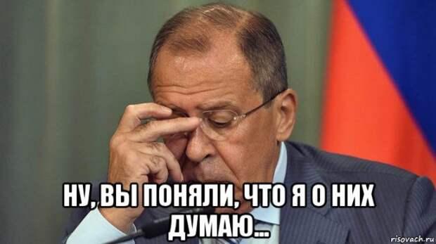 Западу придется отвечать не только по Навальному, подчеркнул Лавров