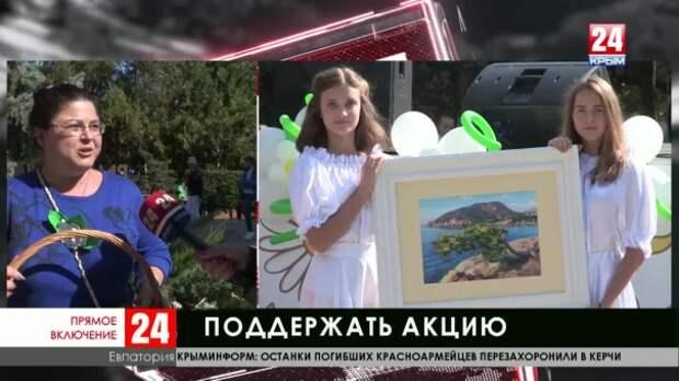 В Евпатории на празднике «Белый цветок» работает ярмарка и проходят мастер-классы