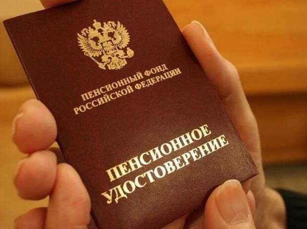 Эксперты оценили изменения, которые ждут пожилых россиян в 2021 году