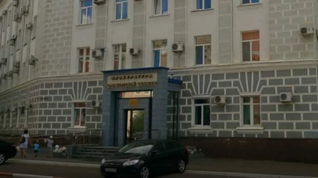 Оренбургская прокуратура предложила два новых антикоррупционных законопроекта