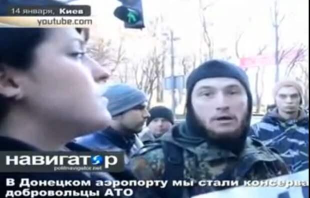 Бойцы АТО признались, что стали «пушечным мясом» в аэропорту Донецка