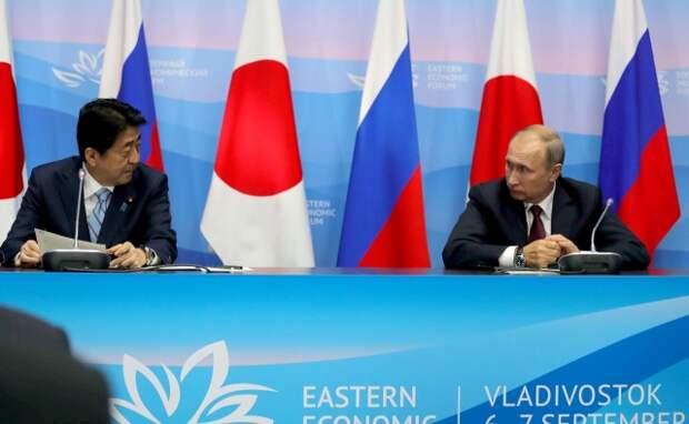 От призывов к подписанию «мирного договора» с Японией пора освобождаться