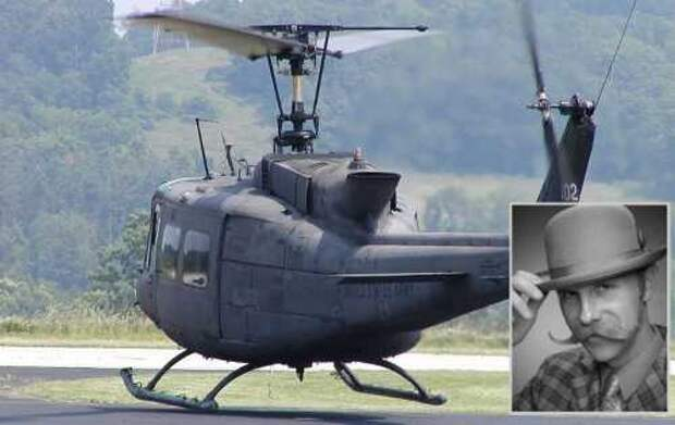 Вертолётный скандал