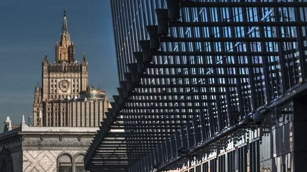 МИД России прокомментировал новые санкции США по делу Скрипалей