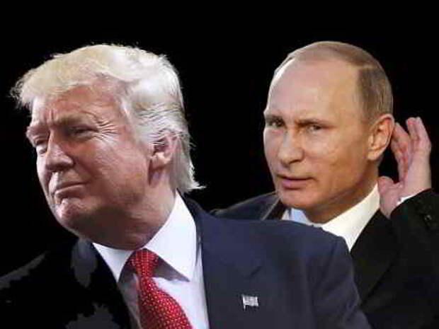 К мольбе Путина администрация Трампа остается глуха - встречи не будет