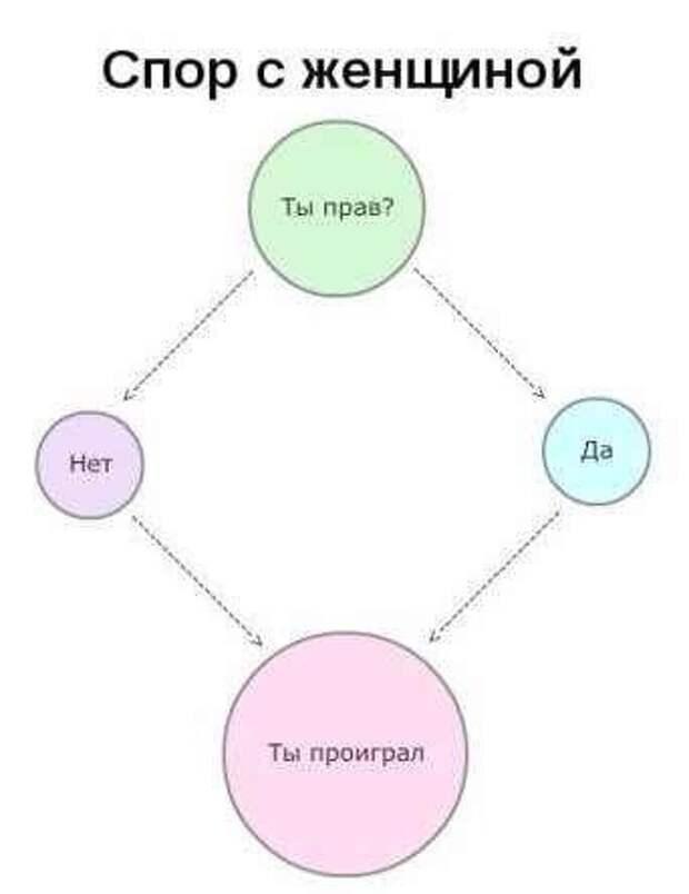 1482429619_28