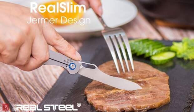 Нож Real Steel RealSlim