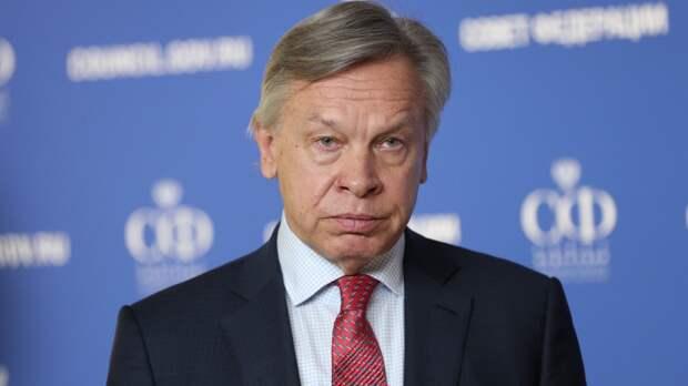 Пушков посоветовал США не вмешиваться в работу «Северного потока — 2»
