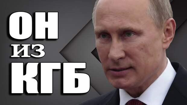 Как Путин проник в сознание Америки?