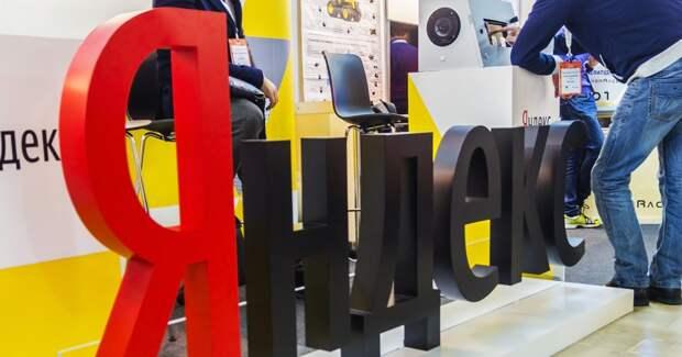 «Яндекс» подал иск против ФАС и надеется решить проблему мирно