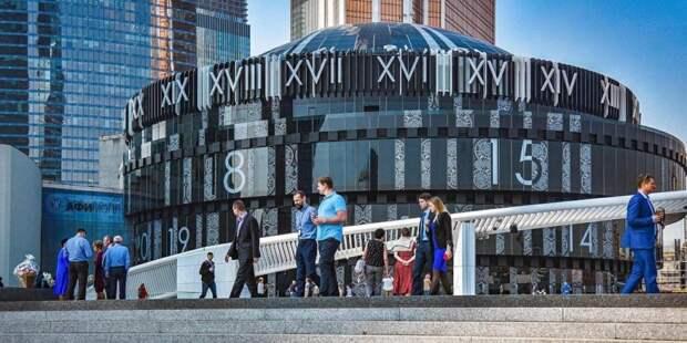 Москва возглавила инвестиционный рейтинг регионов АСИ. Фото: mos.ru