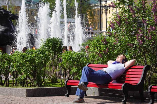 Аномальная погода ожидается в Москве в конце недели