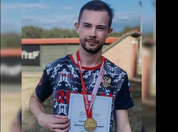 Спортсмен из Митина стал бронзовым призером Спартакиады