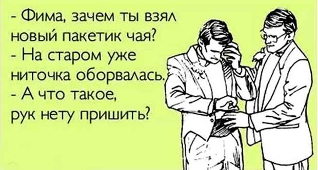 odessa_humor_2