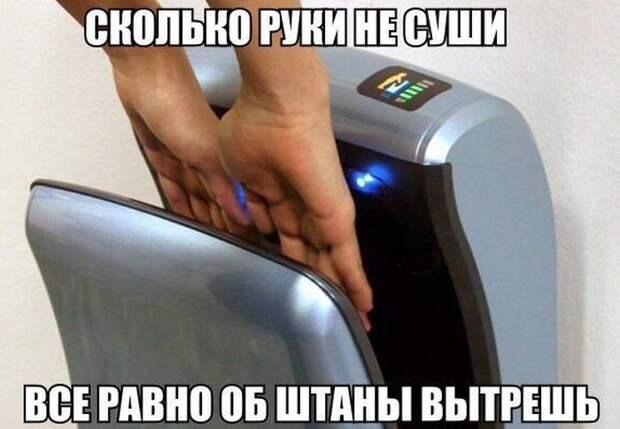 1470764835_19