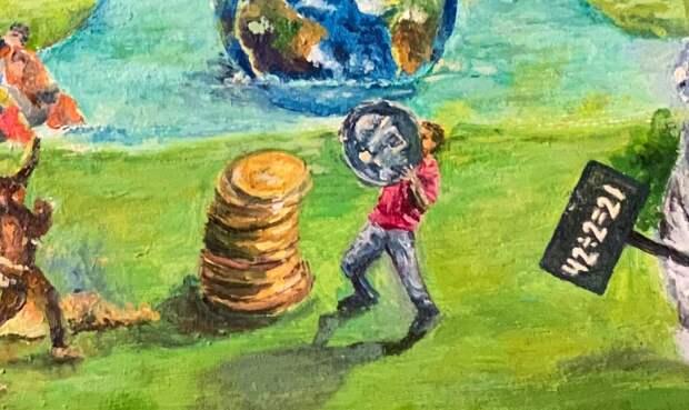 Частная собственность – в интересах бедных, банки занялись микрозаймами и золотая акция