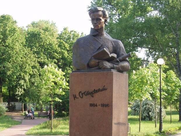 Памятник Николаю Островскому в Киеве