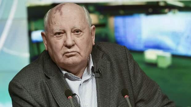 Горбачёв назвал расширение НАТО крупнейшей стратегической ошибкой