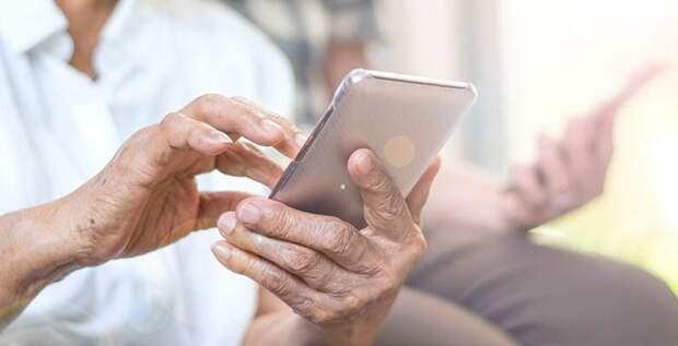 МегаФон предоставил постоянно действующую скидку на связь пенсионерам во всех регионах России