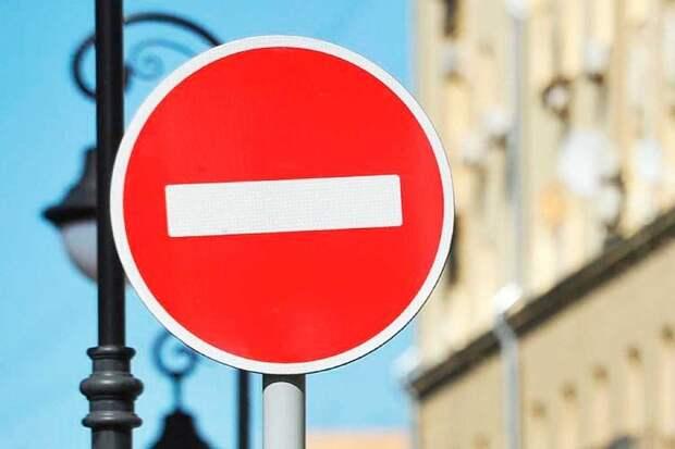 Движение на трёх участках дорог в Ижевске ограничат на выходные