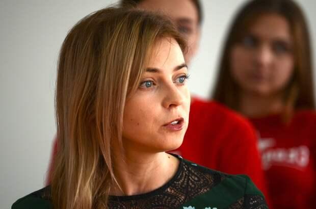 Земляки Поклонской из ЛНР возмущены: «Полное непонимание ситуации»
