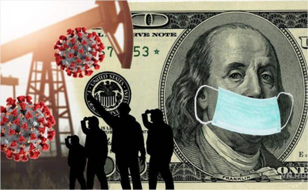 Делягин предсказал большие неприятности для доллара и всего мира...