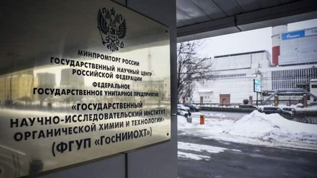 США ввели санкции в отношении трёх российских НИИ