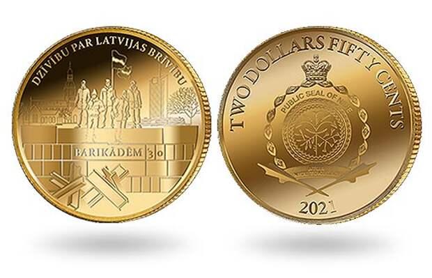 Юбилей латвийских баррикад отметили выпуском монеты в Ниуэ