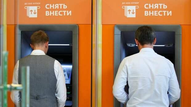 Код в мешке: банки разрешат снимать деньги с чужой карты