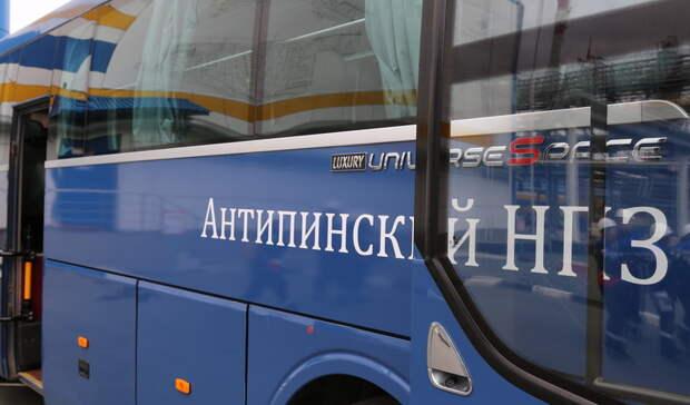 Антипинский НПЗ приобрел заместитель председателя совета директоров банка «Авангард»