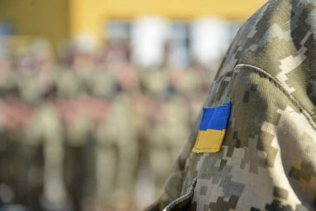 Военнослужащие ВСУ понесли потери в Донбассе