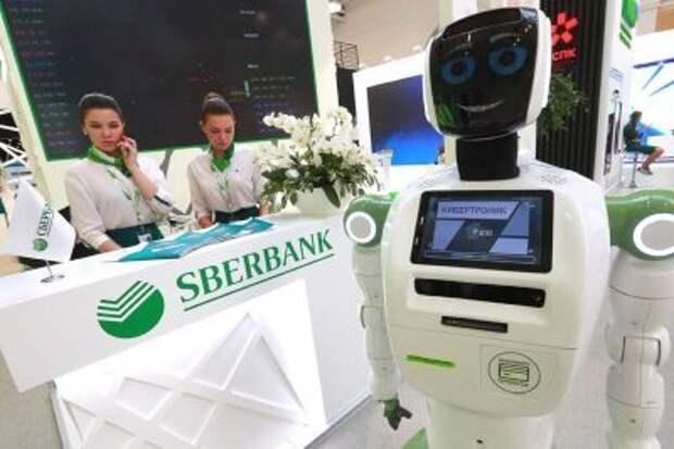"""""""Сбер"""" назвал три технологии будущего"""