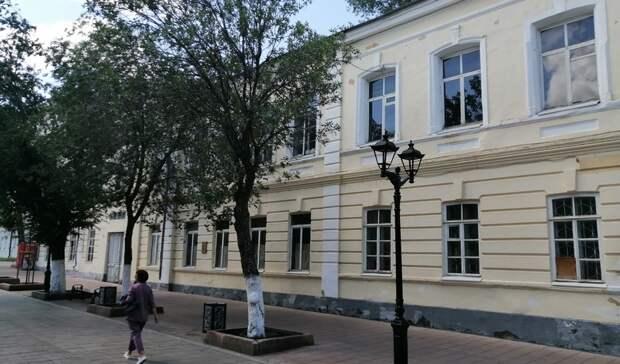 Историческое здание вОренбурге, где сидел Тарас Шевченко, превратят варт-резиденцию