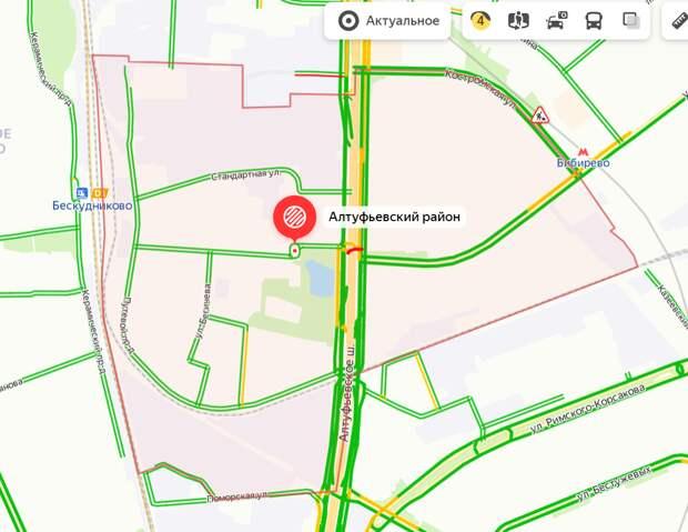 Загруженность дорог Алтуфьева утром 29 июня — четыре балла