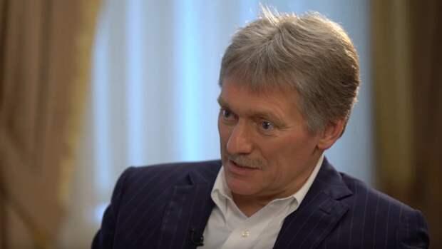 Песков рассказал о реакции Кремля на просьбу Масси о гражданстве