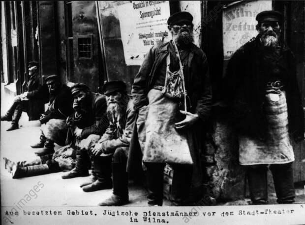 Jьdische Dienstmдnner Wilna / 1915 - Jewish porters in Vilnius / 1915 -